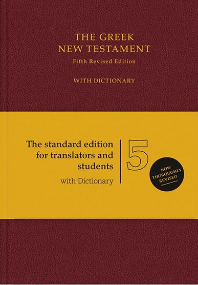 The Greek New Testament - rot