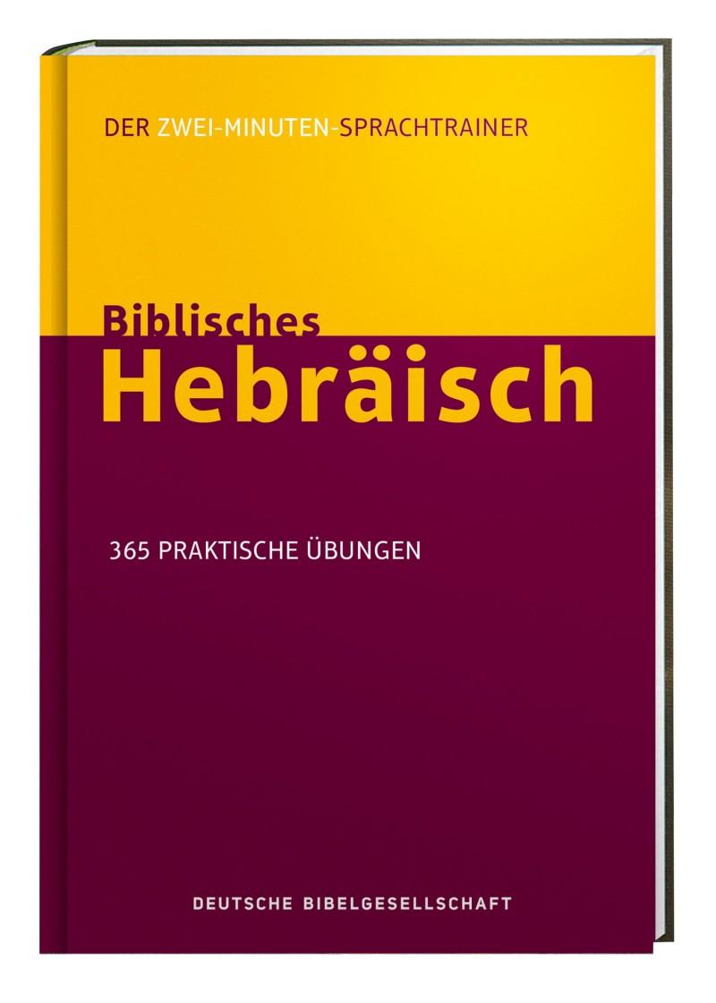 Biblisches Hebräisch